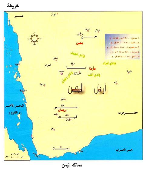 محمد - قصة محمد  صل الله عليه وسلم Map36