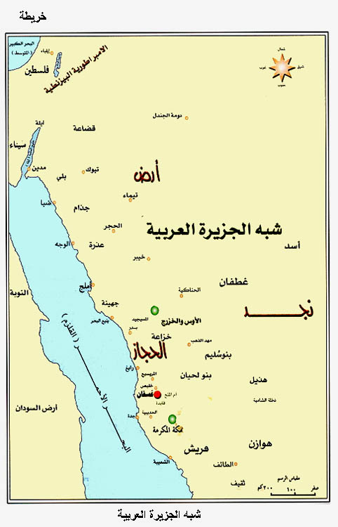 محمد - قصة محمد  صل الله عليه وسلم Map37