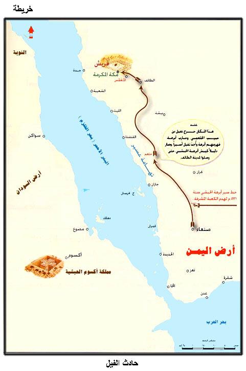 محمد - قصة محمد  صل الله عليه وسلم Map38