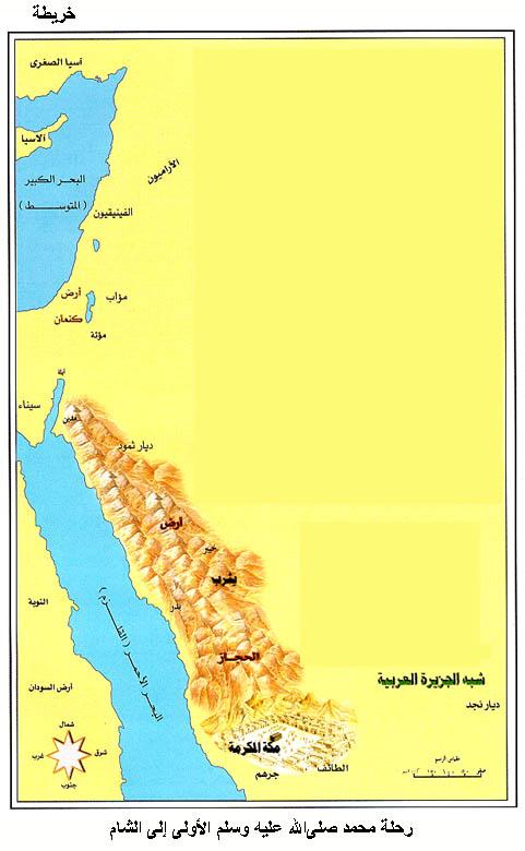 محمد - قصة محمد  صل الله عليه وسلم Map39