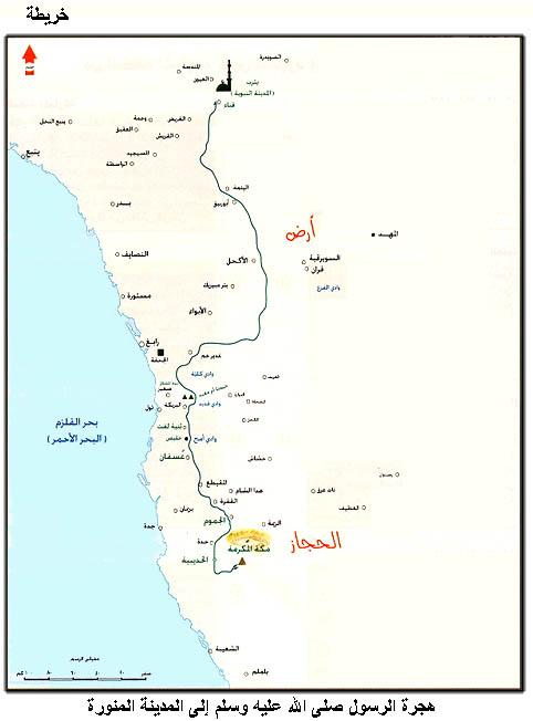 محمد - قصة محمد  صل الله عليه وسلم Map40