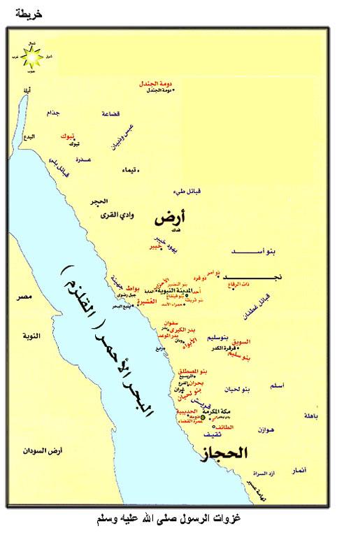 محمد - قصة محمد  صل الله عليه وسلم Map41