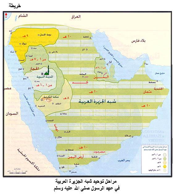 محمد - قصة محمد  صل الله عليه وسلم Map42