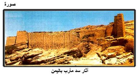 محمد - قصة محمد  صل الله عليه وسلم Pic10