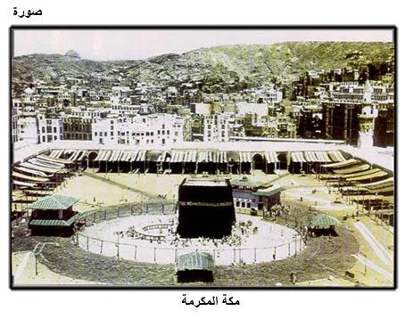 محمد - قصة محمد  صل الله عليه وسلم Pic11