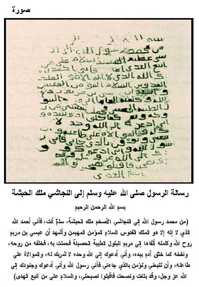 محمد - قصة محمد  صل الله عليه وسلم Pic18