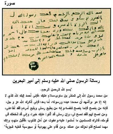 محمد - قصة محمد  صل الله عليه وسلم Pic20