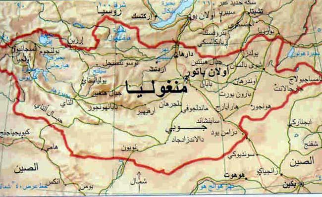 منغولي            ا