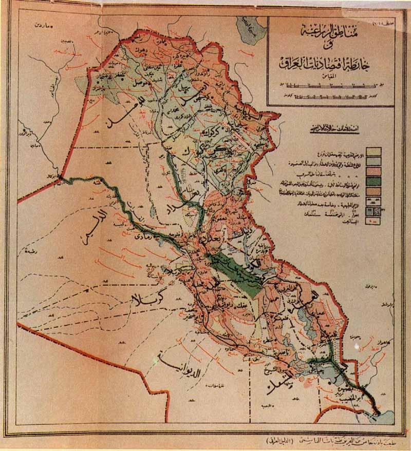 Al Moqatel التطور السياسي لإمارة الكويت ومشكلاتها الحدودية 1914